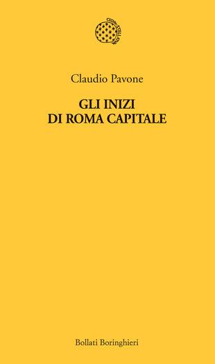 copertina Gli inizi di Roma capitale