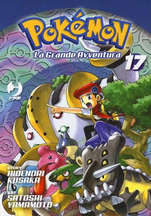 copertina Pokémon. La grande avventura. Vol. 17