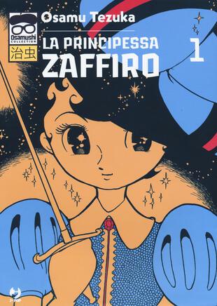 copertina La principessa Zaffiro. Vol. 1