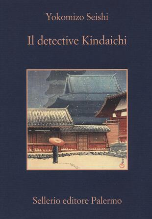 copertina Il detective Kindaichi