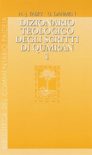 copertina Dizionario teologico degli scritti di Qumran