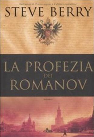 copertina La profezia dei Romanov