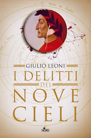 Giulio Leoni a Massenzio