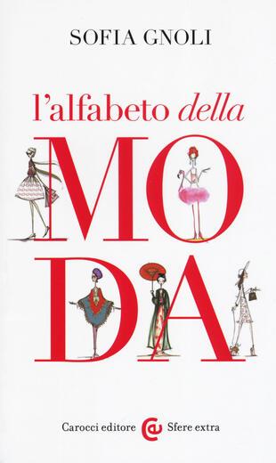 copertina L' alfabeto della moda