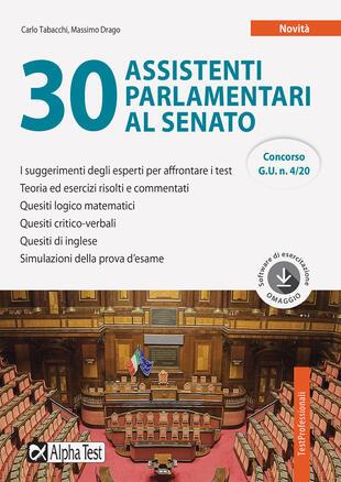 copertina 30 assistenti parlamentari al Senato. Con software di simulazione