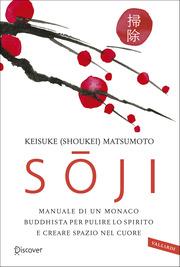 (epub) Sōji