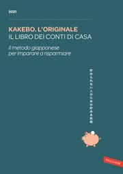 Kakebo. L'originale – 2021