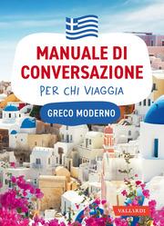 (pdf) Greco moderno. Manuale di conversazione per chi viaggia