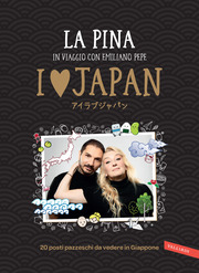(epub) I love Japan