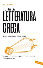 Tutta la letteratura greca