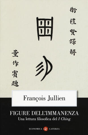 copertina Figure dell'immanenza. Una lettura filosofica del I Ching