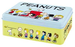 copertina Peanuts. Ediz. limitata - Cofanetto 5 libri