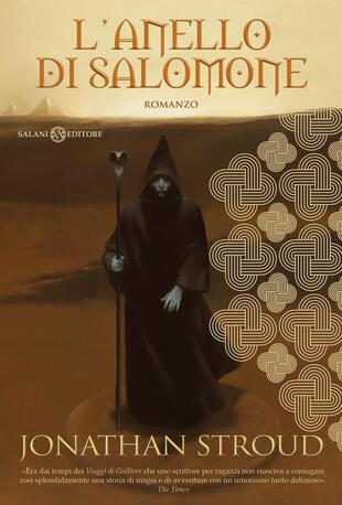 copertina L'anello di Salomone