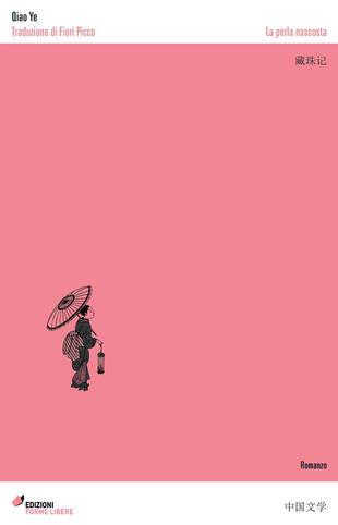 copertina La perla nascosta