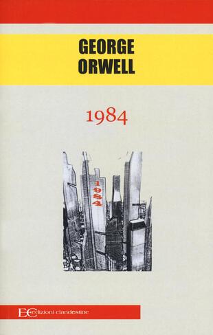 copertina 1984