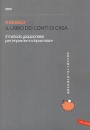 Kakebo – Il libro dei conti di casa 2015