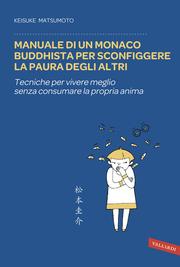 Manuale di un monaco buddhista per sconfiggere la paura degli altri