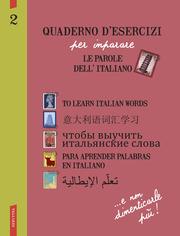 Quaderno d'esercizi per imparare le parole dell'italiano N. 2