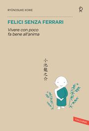 (pdf) Felici senza Ferrari