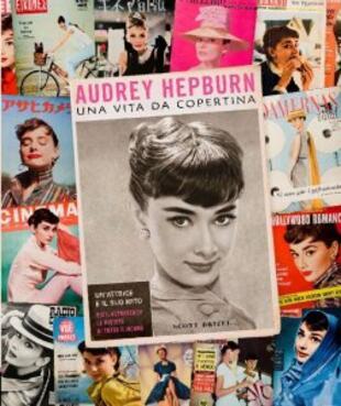 copertina AUDREY HEPBURN. UNA VITA DI COPERTINA
