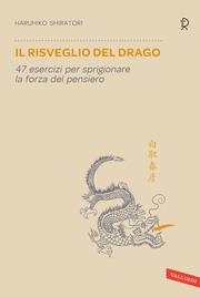 (pdf) Il risveglio del drago
