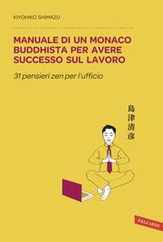 Manuale di un monaco buddhista per avere successo sul lavoro