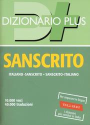 Dizionario sanscrito plus