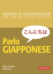 (pdf) Parlo giapponese