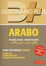 Dizionario arabo plus