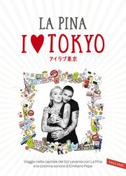 (epub) I love Tokyo