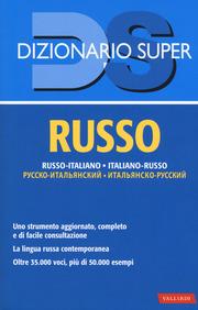 Dizionario russo super