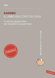 Kakebo – Il libro dei conti di casa 2020