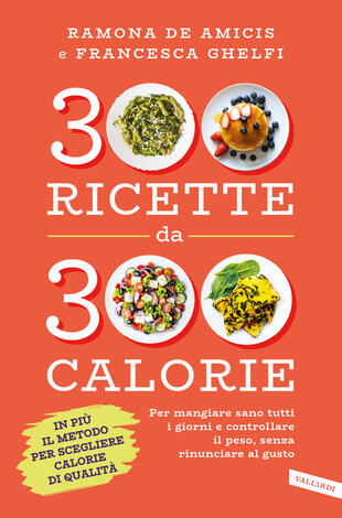 copertina 300 ricette da 300 calorie