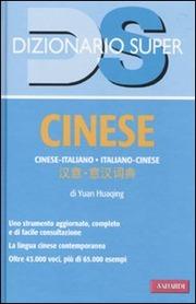 Dizionario cinese super