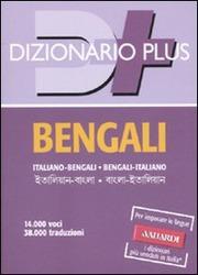 Dizionario bengali plus