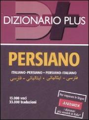 Dizionario Persiano plus