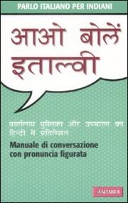 Parlo italiano per Indiani