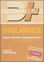 Dizionario thailandese plus