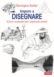 Imparo a disegnare (corso avanzato)