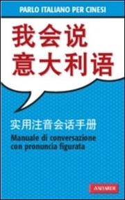 Parlo italiano per cinesi