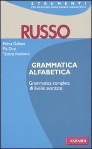 Russo. Grammatica alfabetica