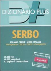 Dizionario serbo plus