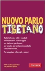 Parlo tibetano