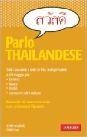 Parlo thailandese