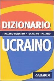 Dizionario ucraino tascabile
