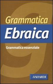 Ebraico. Grammatica Essenziale