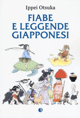 copertina Fiabe e leggende giapponesi