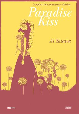 copertina Paradise kiss. Ediz. speciale
