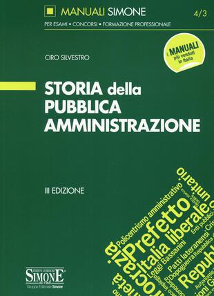copertina Storia della pubblica amministrazione
