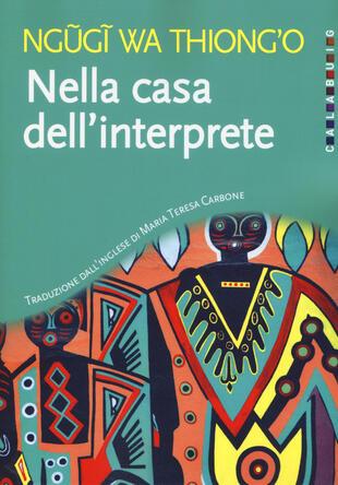copertina Nella casa dell'interprete